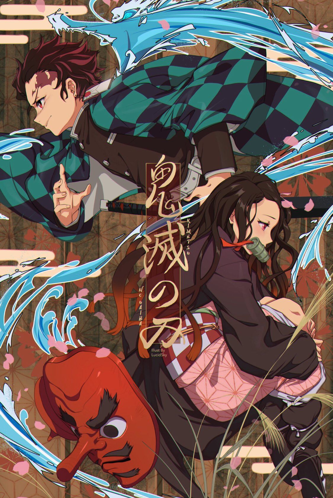 Demon Slayer Kimetsu No Yaiba Anime Demon Anime Wallpaper Otaku Anime