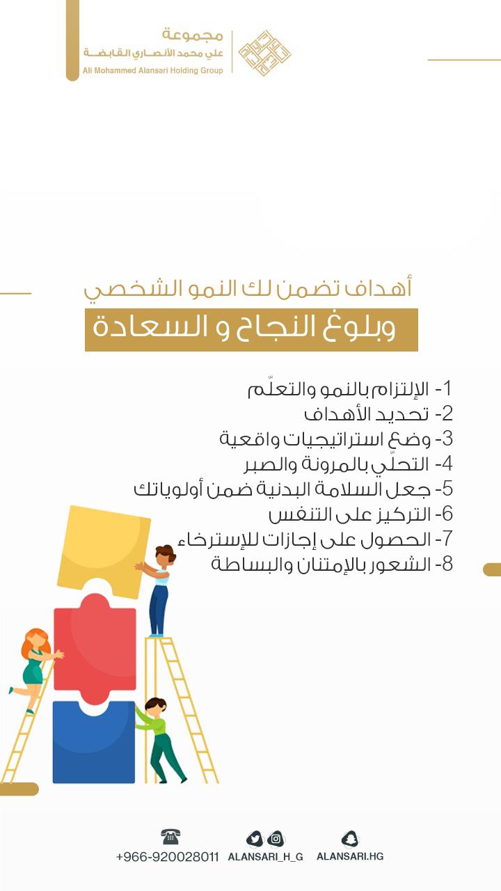 بلوغ النجاح والسعادة Love Quotes With Images Beautiful Arabic Words Words