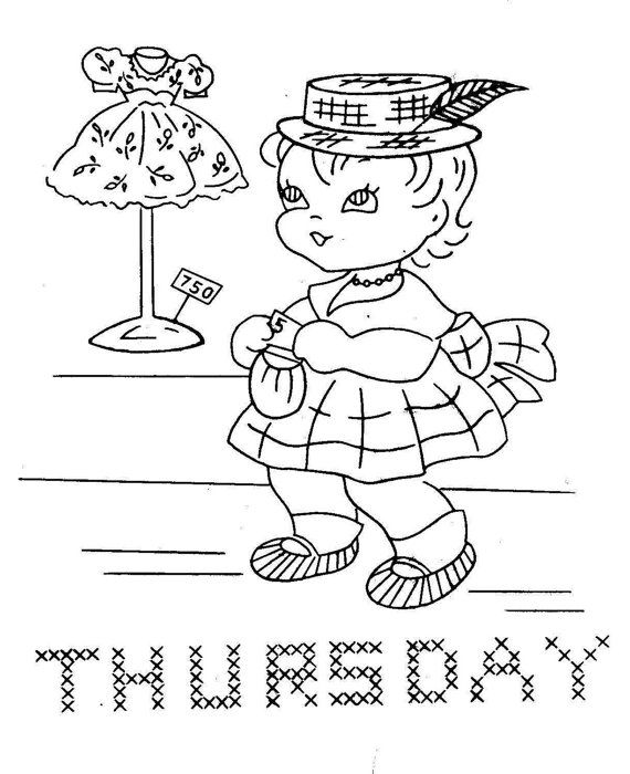 1950s Vintage Hand Embroidery Pattern 7187 Busy Children for ...