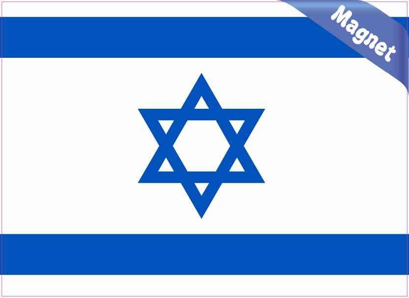 5 5in X 4in Proportional Israel Flag Magnet Vinyl Vehicle Flag Magnets Israel Flag Israeli Flag Flag