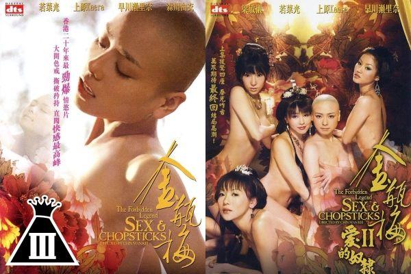 Free download the forbidden legend sex & chopsticks