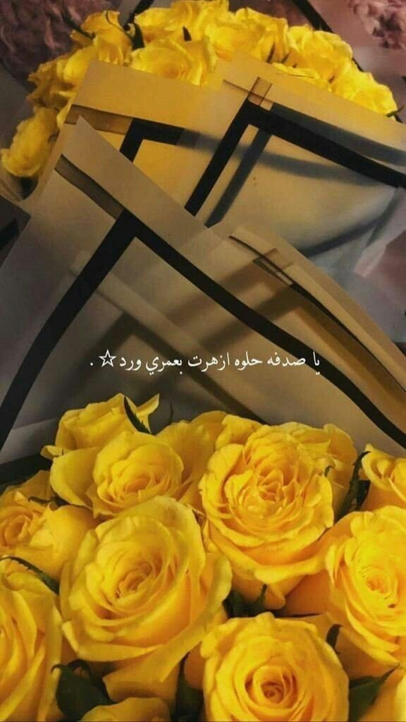 Pin By Nourhan Ali On Writings Love Quotes Wallpaper Cute Love Images Short Quotes Love
