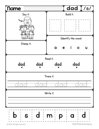 Free Collection Of Short Vowel Worksheets Phonics Pinterest