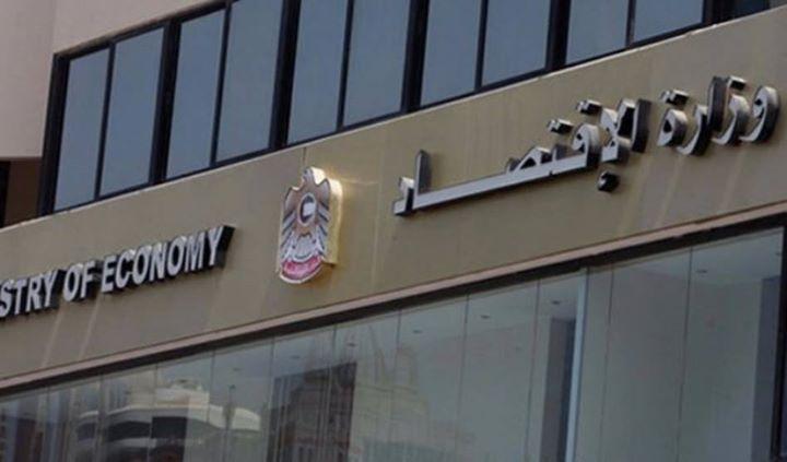 وزير الاقتصاد دولة الإمارات تحقق معدلات نمو اقتصادية عالية واقتصادها متين قال وزير الاقتصاد الإماراتي سلطان بن سعي Ceiling Lights Track Lighting Home Decor
