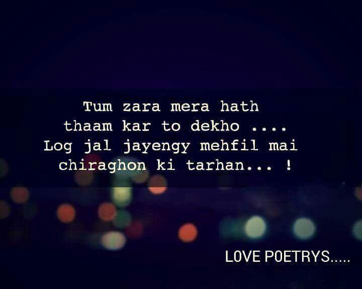 Loveis Pain Love Is Pain Love Quotes Love Love Pain