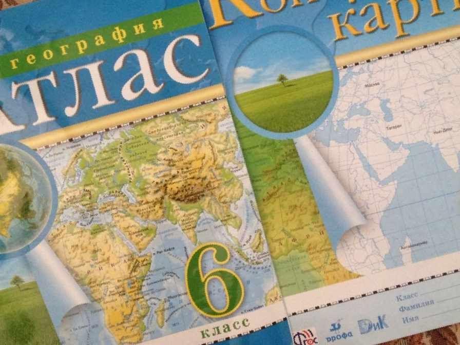 Спиши.ру 6 класс по географиив атласе