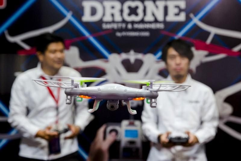 bit.ly/2oskBis Japan to finalize strategy for drones, self-driving trucks on June 9: government sources