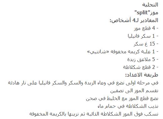 رمضان 2018 دبارة اليوم الأحد 20 ماي 2018 Zoom Tunisia زووم تونيزيا Math Math Equations