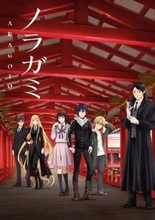 Anime Season Fall 2015 In 2020 Noragami Anime Noragami Yato