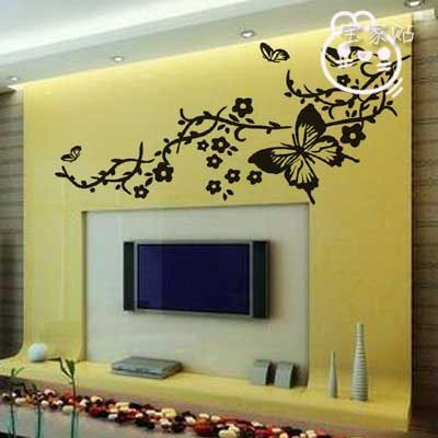 Colecci n de vinilos decorativos para las paredes room for Vinilos mariposas