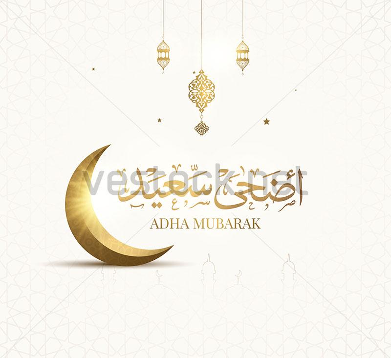 Eid Mubarak Islamic Design Crescent Moon And Arabic Calligraphy Vector Illustration Vestock Islamic Design Eid Mubarak Vector Illustration