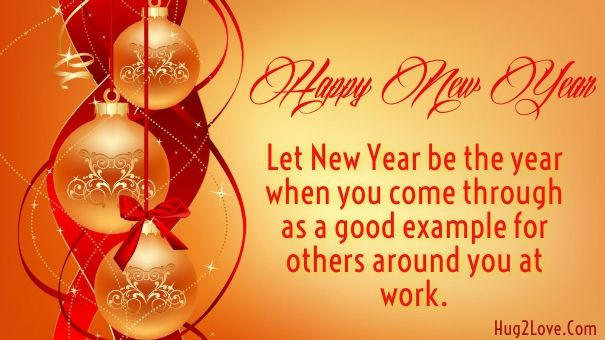 new year quotes for employees