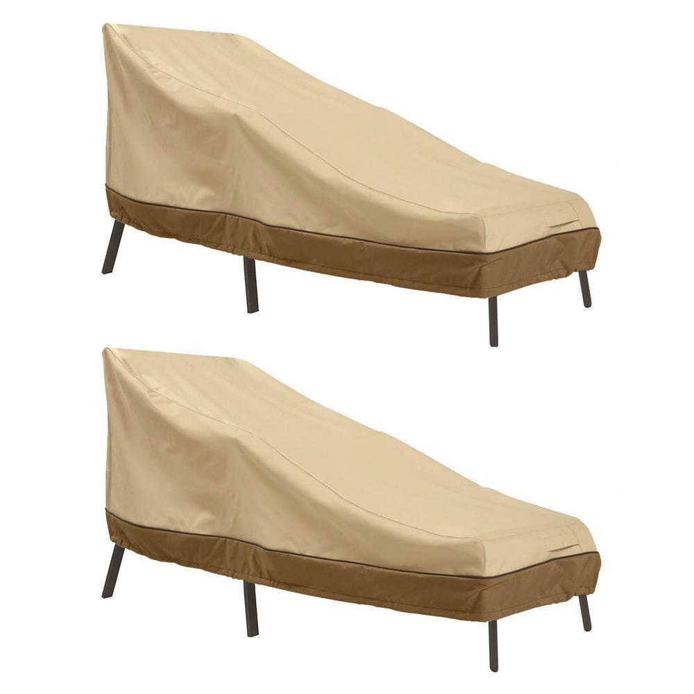 Classic Accessories Veranda Patio Chaise Lounge Cover 2 Pack 78952 2pk Patio Chaise Lounge Patio Chaise Patio Furniture Covers