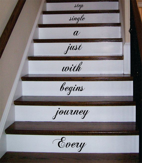 Every Journey Stairs Decor Decal Sticker Wall Vinyl Art Rustic Stairs Sticker Decor Beautiful Stairs