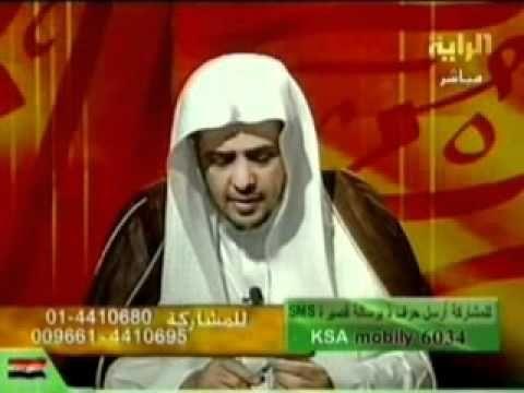 حكم إهداء ثواب قراءة القرآن للميت Baseball Cards Sports