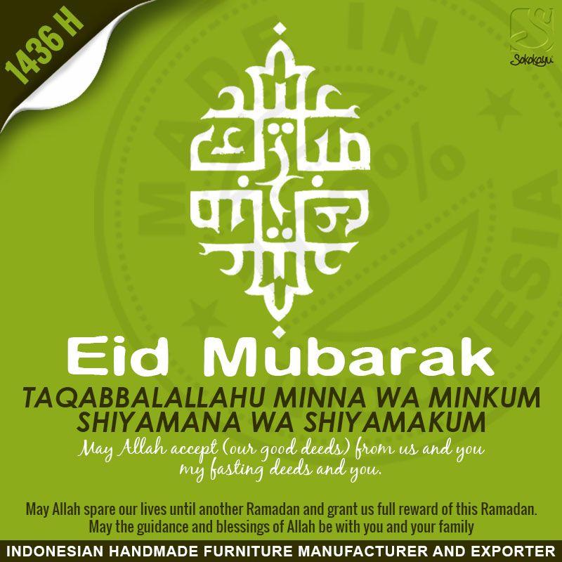 Eid Mubarak Everyone Taqabbalallahu Minna Wa Minkum