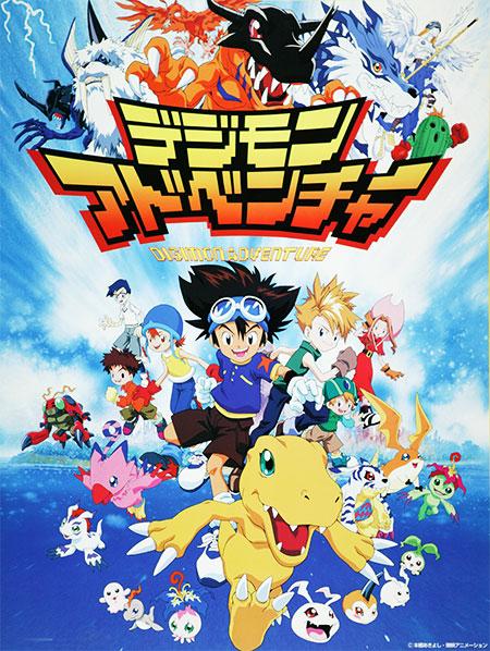 Digimon Adventure Screening at Anime Film Festival Tokyo