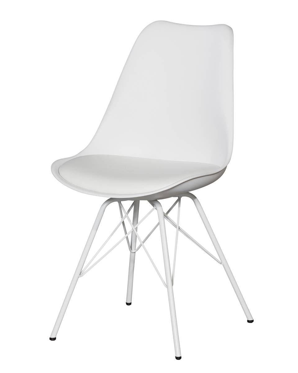 Elegant Esszimmerstuhl »Klarup« (weiß)   Stühle   Esszimmer U0026 Küche   Dänisches  Bettenlager