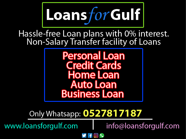 0 Interest Payment Plan Avail A Personal Loan Without Hassle Of Documents Non Salary Transfer Loan Easy And Fast Process Personal Loans Loan Business Loans