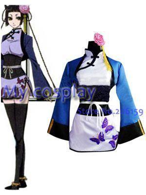 Anime Black Butler Cosplay - Black Butler Ranmao Women\'s Party ...