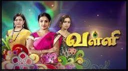 techsatish-You Love It ! Watch tamil Tv Serials, Tv shows