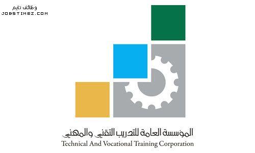 الكلية التقنية بجدة القبول والتسجيل 1437 Civil Jobs Bar Chart