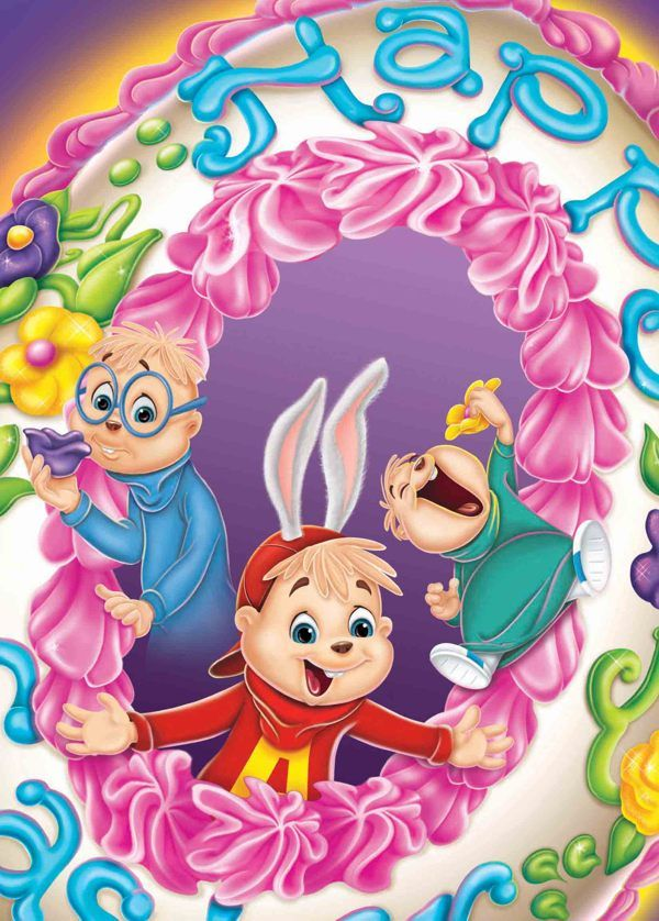 alvin and the chipmunks easter collection