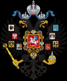 Dit is het wapen van de familie Romanov. De kroon die boven op de 2 aardelaars staat geeft aan dat het om een familie van Adel ging.