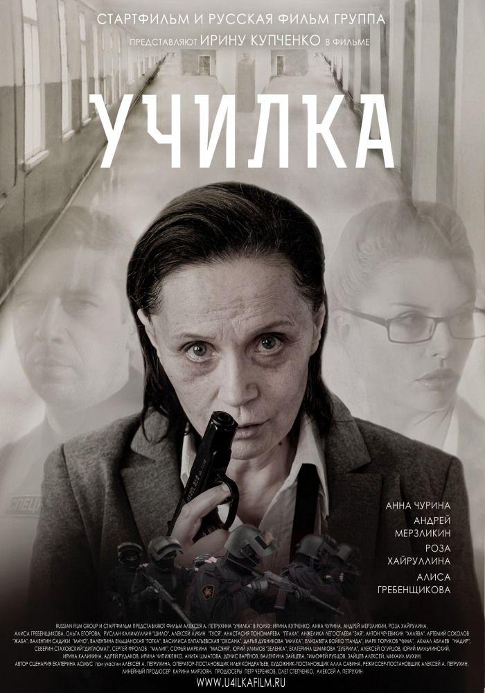 Смотреть русский фильм войну с немцами