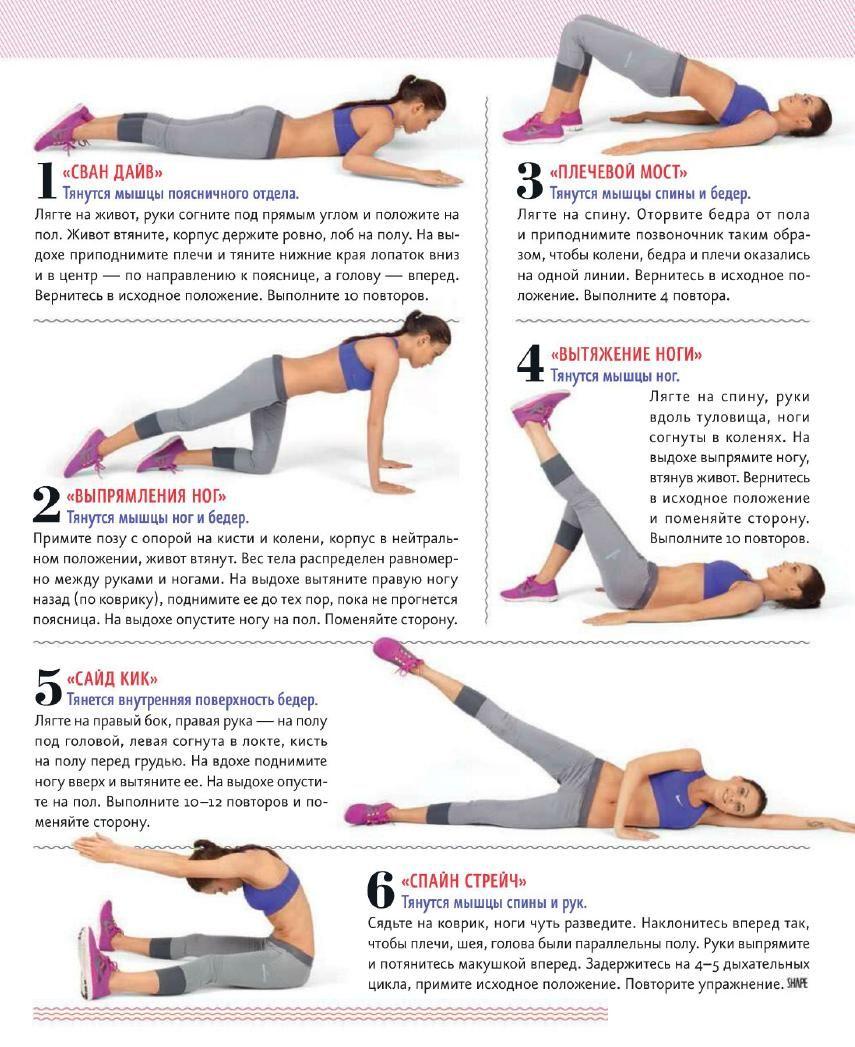 Картинки по запросу пилатес упражнения для женщин   пилатес   Yoga ... 882d55e4956