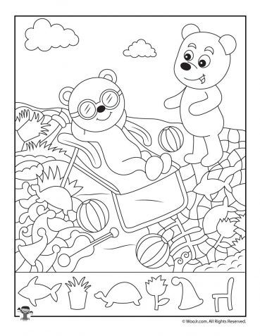 Cute Summer Find the Item Printables   Hidden pictures ...