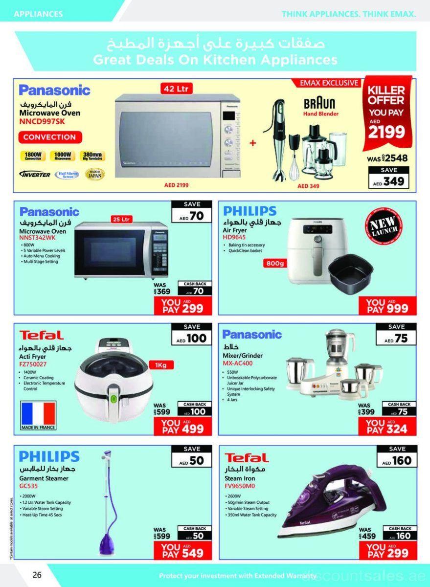 Kitchen Appliances Great Deals @ Emax | Pinterest