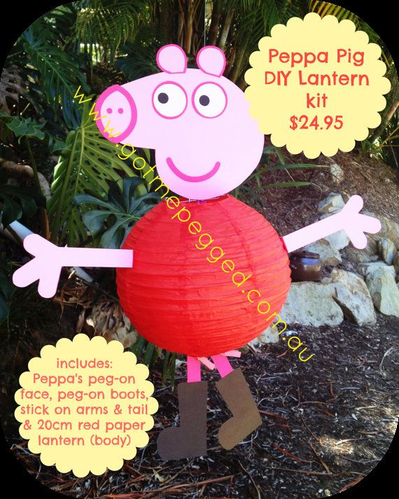 Diy Peppa Pig Like Paper Lantern Kit By Gotmepegged On Etsy