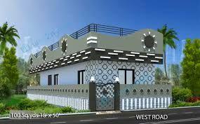 نتيجة بحث الصور عن 18x50 House Design House Plans House