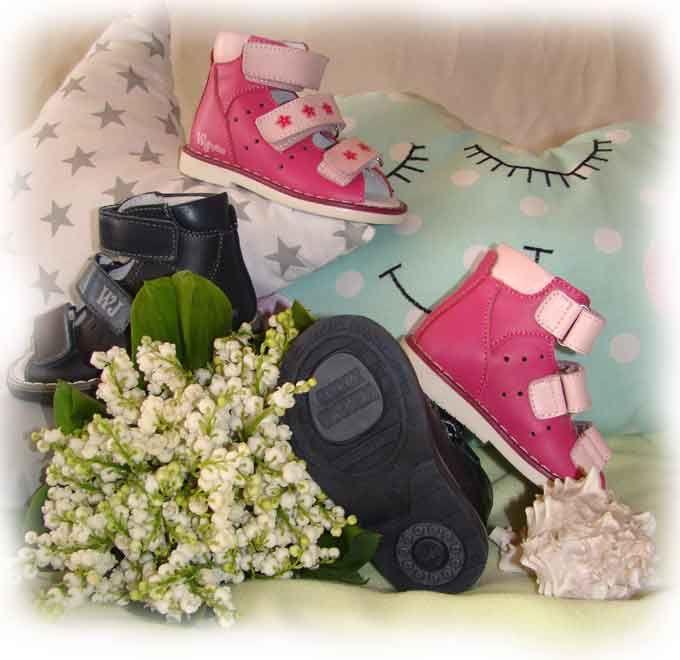 Dzis Mamy Dla Was Buty Ortopedyczne Dla Dzieci Marki Wojtylko Kup W Sklepie Http Www Senity Pl Buty Profilaktyczne H Baby Car Seats Baby Car Car Seats