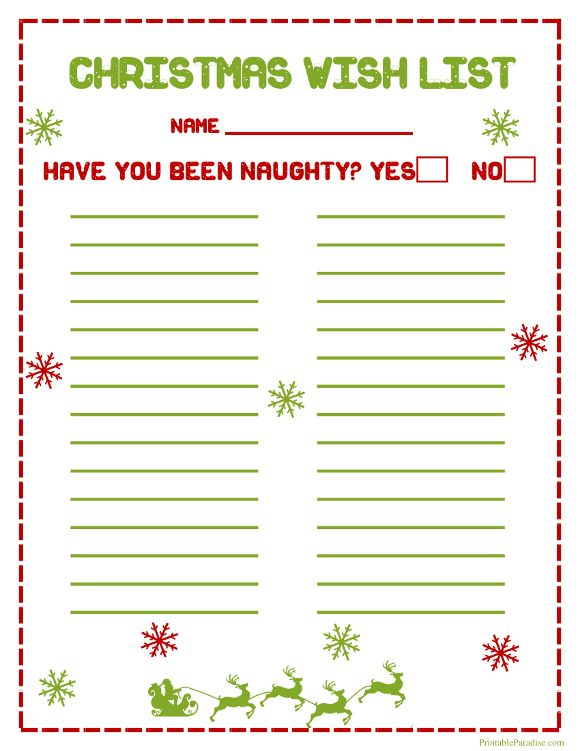 Printable Christmas Wish List \u2026 Templates Pinte\u2026