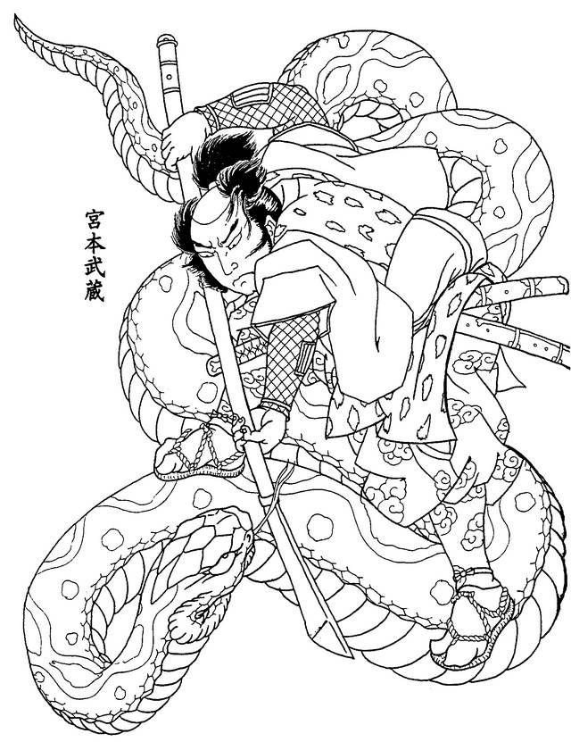 Horicho Samurai Tattoo Japanese Tattoo Japanese Snake Tattoo