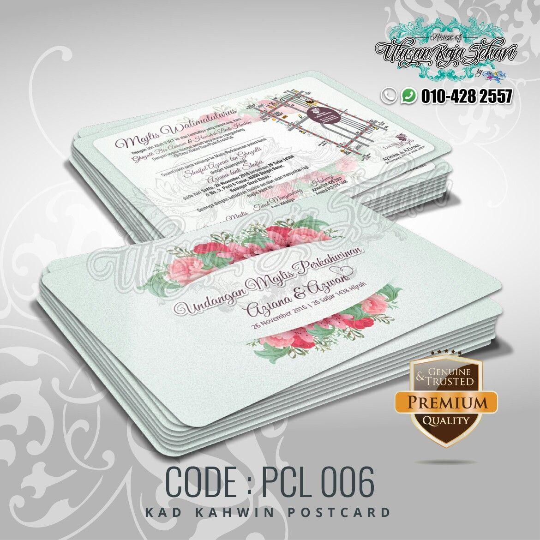 Kad Kahwin Postcard Code Design Pcl 006 Size 110mm X 182mm Material Artcavrd 310gsm Silky Matt Finishing Rou Kad Kahwin Decorative Boxes Postcard
