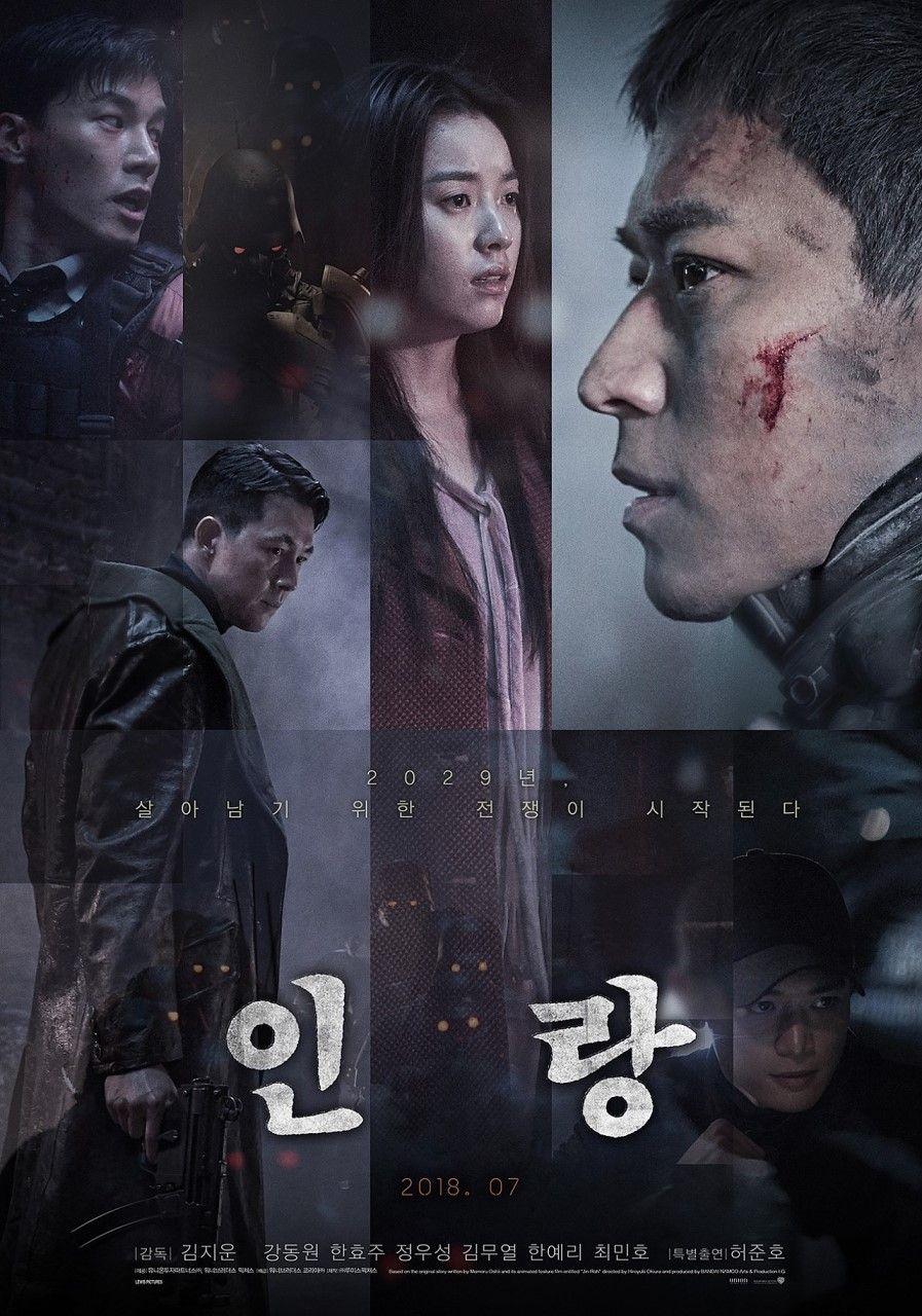 illang the wolf brigade (2018) english subtitles