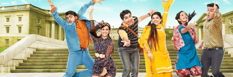 Duniyadari Gujarati Movies Movies