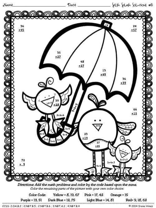 cacl2 solution coloring pages | Spring: Splish Splash Solutions ~ Regrouping Math Color By ...