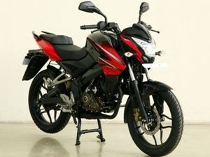 Bajaj Pulsar 150NS specification revealed before launch  ZigWheels.com