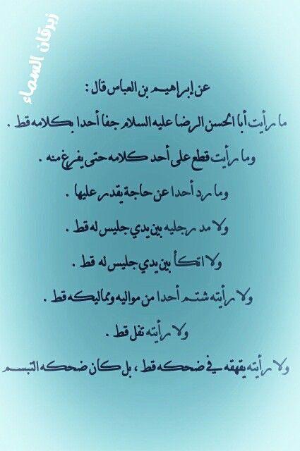 زبرقان السماء Math Arabic Calligraphy Math Equations