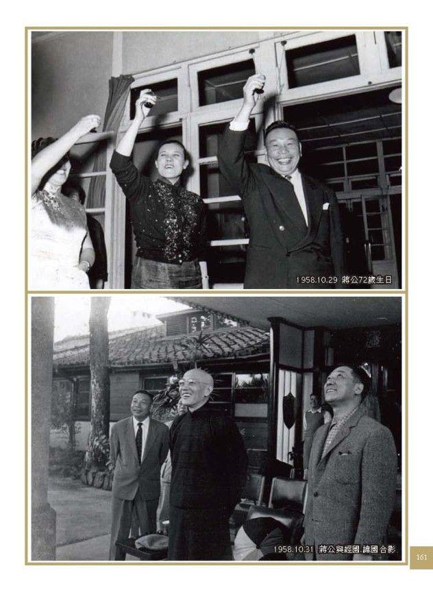 蔣經國 先生的軍旅身影與家庭生活 (家庭生活 篇之二)-蔣經國先生百年誕辰紀念 - 中國國民黨黃復興黨部 - udn部落格