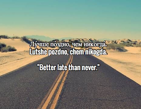 highway idioms