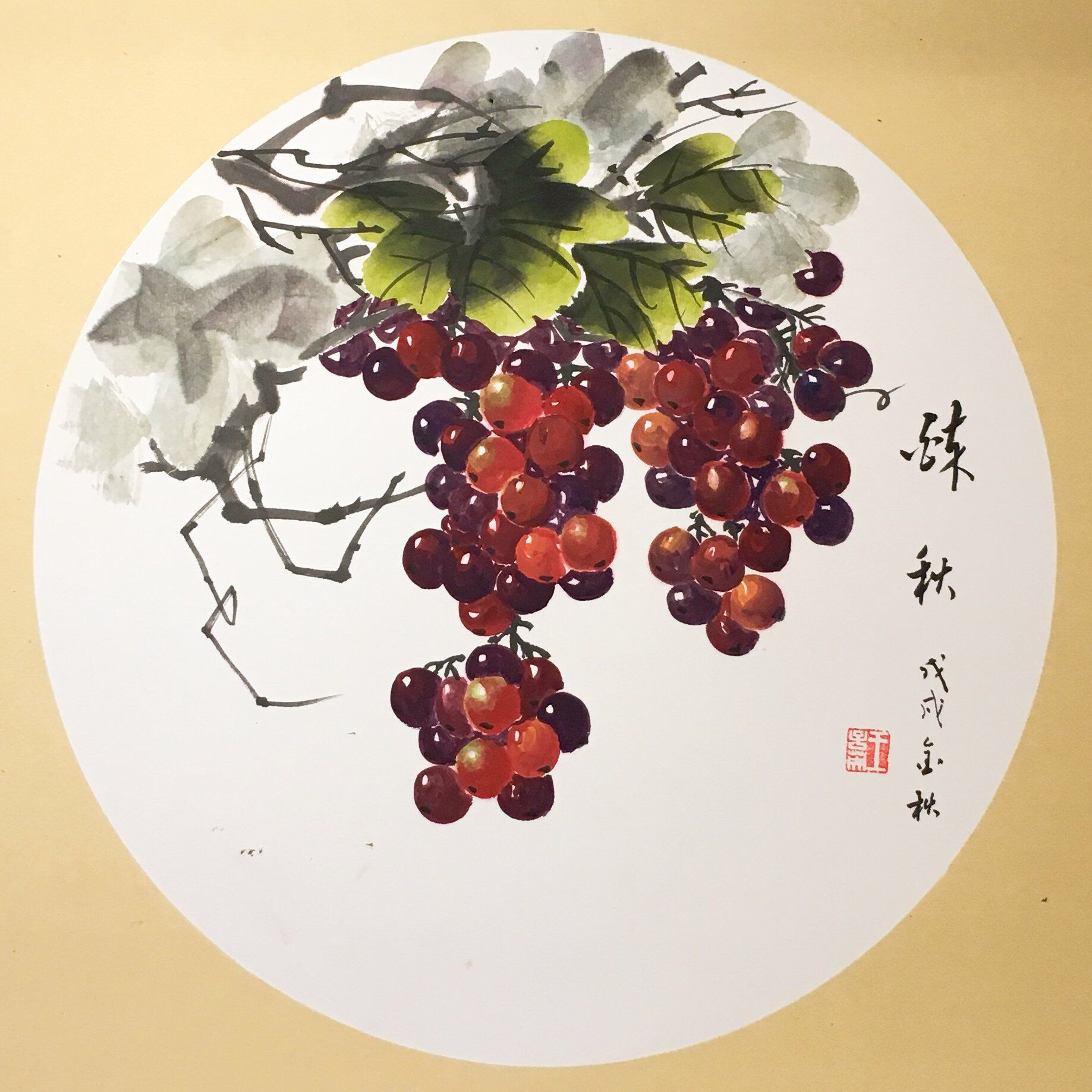 Chinese Painting Original Grape And Vine Works Wall Decorations Chinese Painting Mounting Board Chi Chinese Painting Original Paintings Chinese Brush Painting