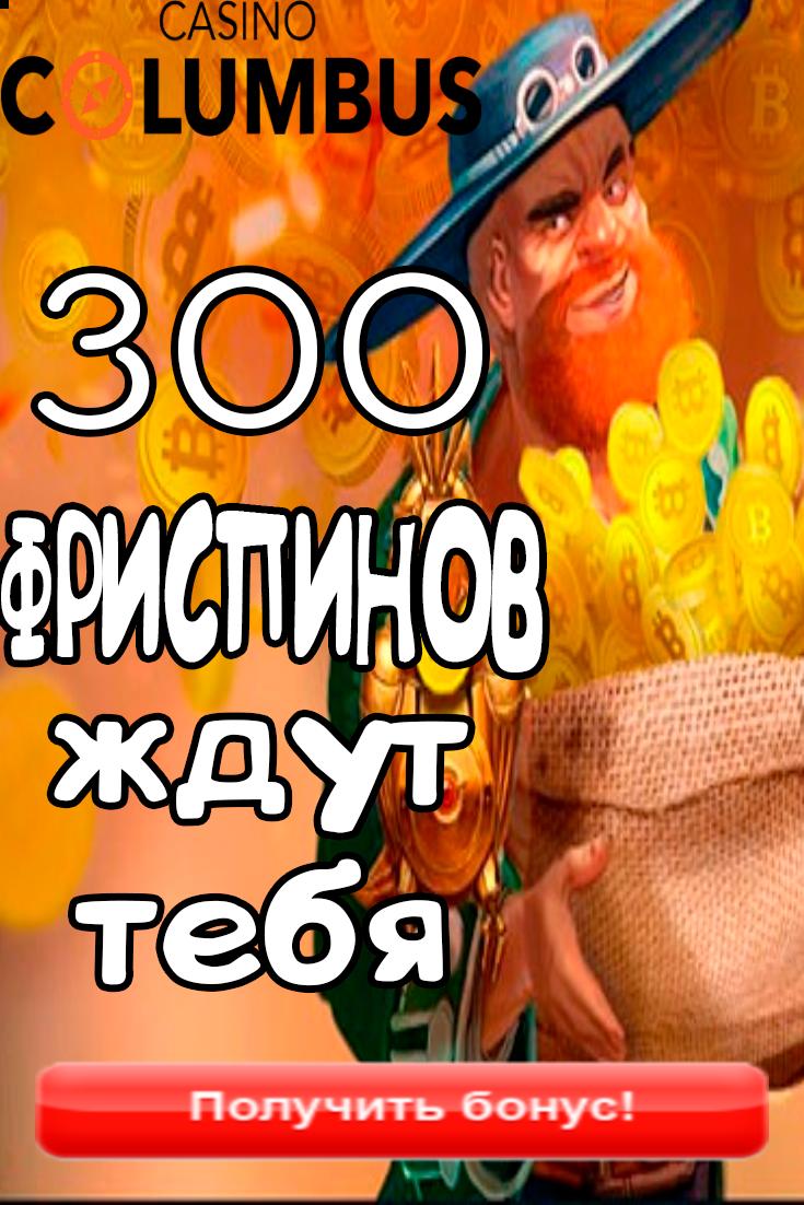 Онлайн казино Сайт создан для того, чтобы облегчить игрокам из Украины поиск игорного ресурса.У нас на сайте собраны порядка популярных украинских онлайн казино.Подбирайте клуб исходя не только из.