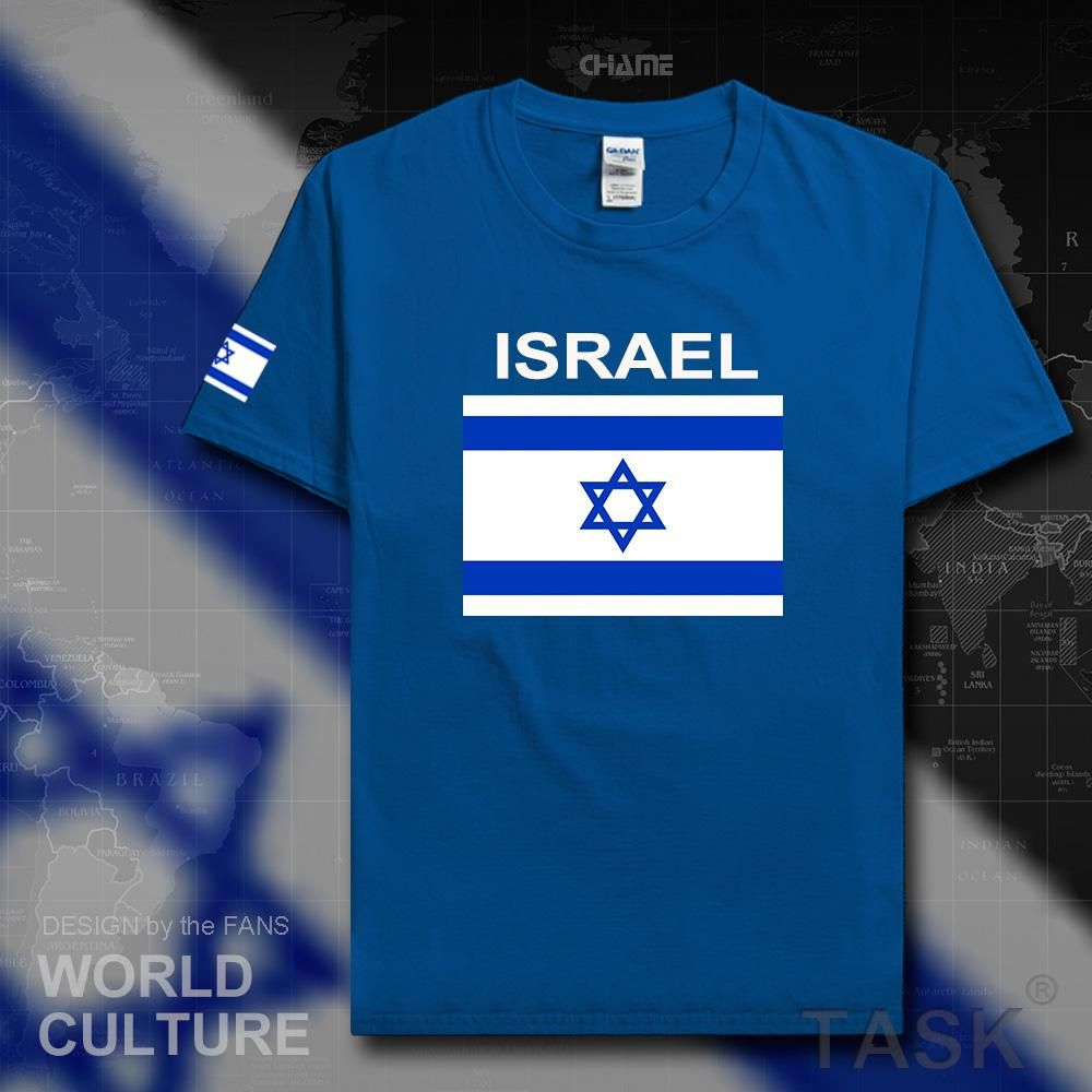 ISRAEL UNITED STATES Multi Jewish Flag Coat of arms USA American T-SHIRT IU3