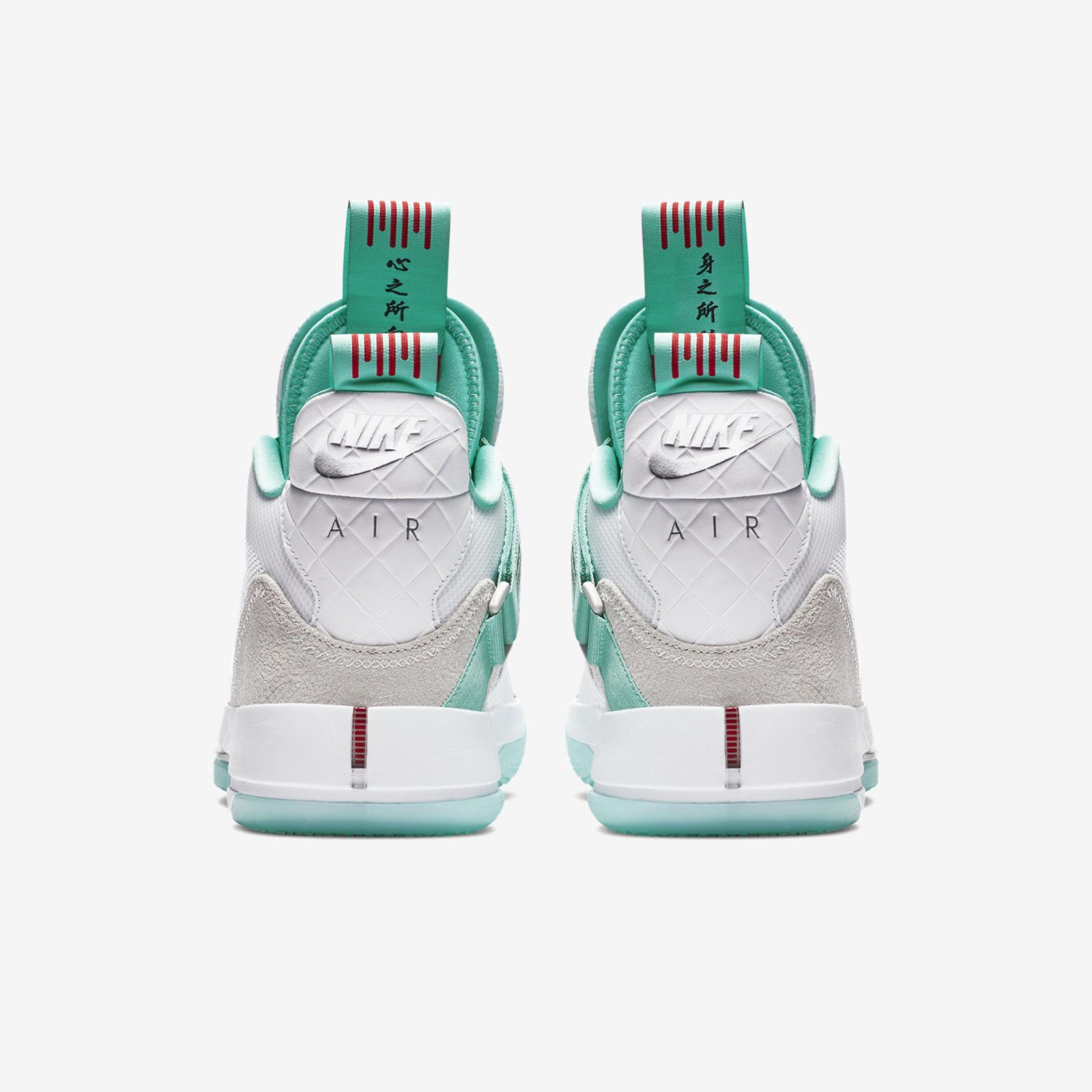 38b47884eb5f Nike Air Jordan XXXIII 33 PF  BV5072-101  Men Basketball Shoes Guo Ailun  Jade