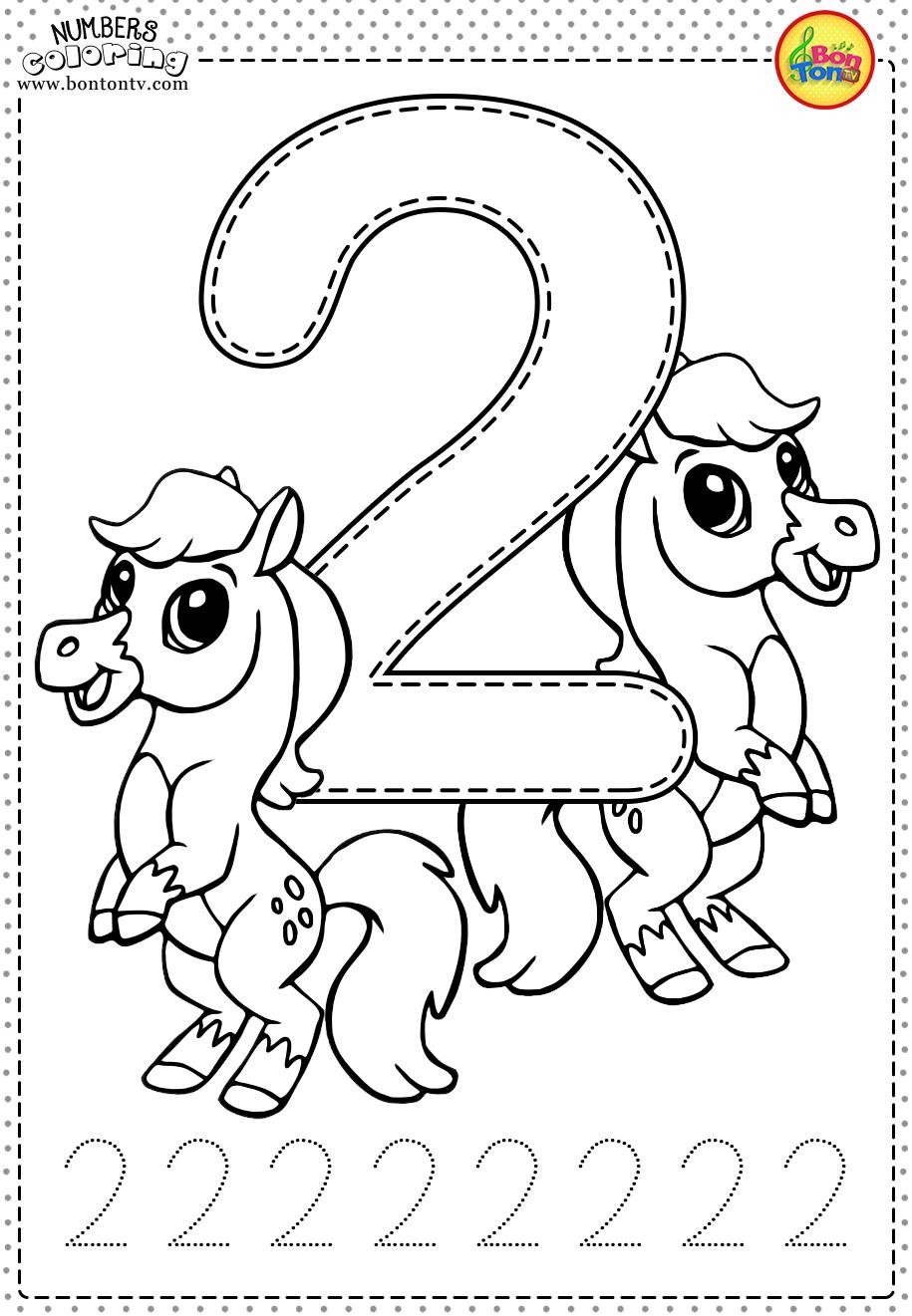 Number 2 - Preschool Printables - Free Worksheets and ... | numbers coloring pages preschool